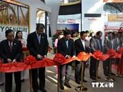 越南政府副总理范平明:越南重视推动东亚地区经济互联互通进程