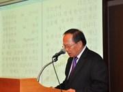 越南旅游论坛在韩国拉开序幕