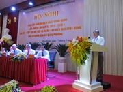 越南北部山区及丘陵地区14省人民议会互相分享运作经验
