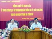越南:建立高素质监察干部队伍