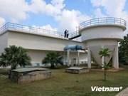 越南平阳省已安供水二号厂投入运行