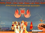 第10届越南大学生日在韩国举行