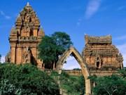 越南宁顺省与40家旅游企业签署合作计划 推动旅游业发展