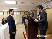 越南首批15名学员完成在日本核电知识培训课程