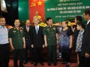 黎仲晋大将——越南革命的德才兼备军事家