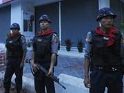 """缅甸加强安全保障应对""""基地""""组织的威胁"""