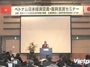 越南积极支持日本宫城县灾后重建工作
