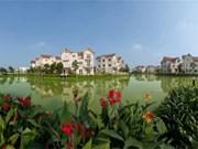 越南Vingroup集团被列入2014年东盟100强企业榜单