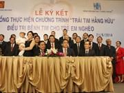 越南将向1.5万名贫困心脏病儿童进行免费手术