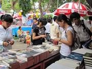 2014年河内图书展在即