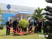 新加坡前总理访越:巩固越新战略伙伴关系