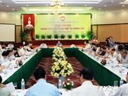越南祖国阵线第七届中央委员会主席团召开第16次会议