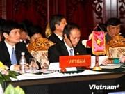 东盟与对话伙伴国共商能源安全问题