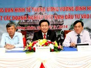 越南对老投资商举行见面会