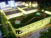 1.3亿美元投资建设胡志明市OneHub Saigon综合性高新科技园区