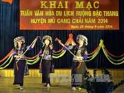 2014年越南安沛省穆庚寨梯田风景名胜区旅游文化周正式开幕