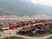 越南:推动向少数民族居住地区投资活动