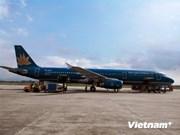 越南东南亚银行资助越航购买空中客车A321飞机
