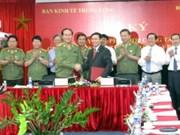 越共中央经济部与越南公安部加强合作