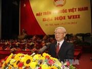 越共中央总书记:越南祖国阵线在建设和保卫祖国中发挥重要作用