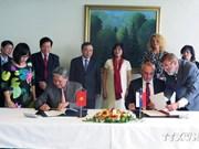 斯洛伐克总理欢迎与越南恢复司法合作关系