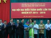 越乌友好协会全国代表大会在河内召开