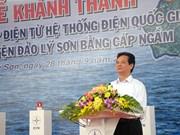 越南政府总理阮晋勇出席李山岛县海底电缆供电项目竣工仪式