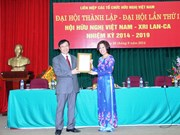 越南-斯里兰卡友好协会正式成立