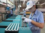 越南鼓励日本中小型企业加大对越投资