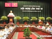 越南胡志明市市委召开第十九次会议