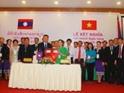 越南岘港市与老挝沙湾拿吉省加强银行业合作
