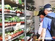 2014年胡志明市高科技农业展吸引200家企业参展
