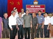 越南国家领导人与各省份选民接触