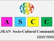 东盟努力面向2015年文化社会共同体