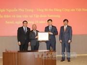 越共中央总书记阮富仲走访韩国若干大型集团