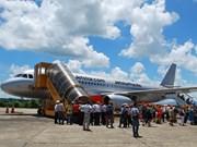 捷星太平洋航空公司即将开通河内至荣市新航线
