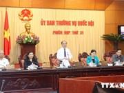 越南国会常务委员会第31次会议落下帷幕