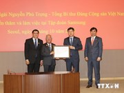越南是韩国企业在亚洲投资的重点国家