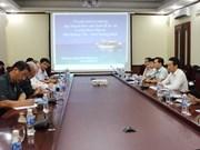 台企出资10亿美元在越南广宁省兴建生态旅游区