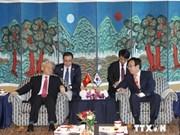 越共中央总书记阮富仲访问韩国釜山市