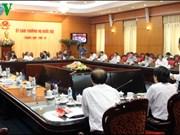 越南第十三届国会常委会第三十一次会议发表公报