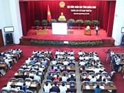 越南广宁省拨出3.86万亿越盾做好人力资源发展