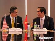 越南同马来西亚分享促进工业园区发展经验