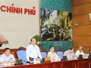 2014年越老合作各项目执行情况评议会议在河内举行