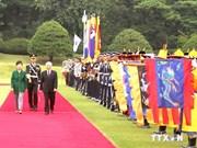 越韩关系迈向新的发展阶段