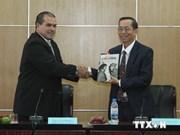 古巴拉美社代表团来访越南平阳和同奈等省