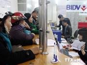 缅甸与越南加强银行业务合作