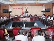 越南国会副主席汪周刘会见越南模范企业家代表团