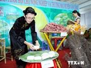 2014年第14届国际农业展即将在河内举行
