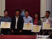 越南大学生协会加强交流